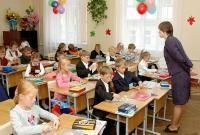 Школа №121  Екатеринбург