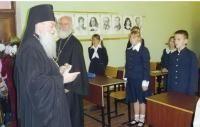 Свято-Алексеевская школа  Екатеринбург