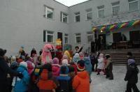 Школа №208  Екатеринбург