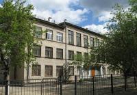 Школа №75  Екатеринбург