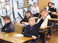 Школа №6  Екатеринбург
