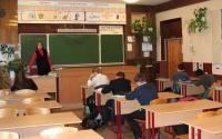 Школа №10  Екатеринбург