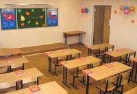 Школа №123  Екатеринбург