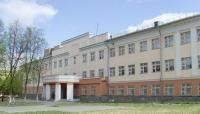 Школа №62  Екатеринбург