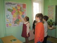 Гимназия №9  Екатеринбург