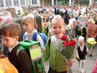 Школа №11  Екатеринбург