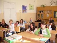 Школа №163  Екатеринбург