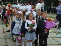 Школа №30  Екатеринбург