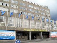 Уральский государственный экономический университет  Екатеринбург