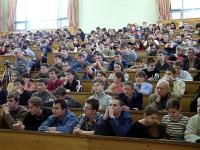 Университет Eihseba  Екатеринбург