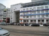 Уральский институт коммерции и права  Екатеринбург