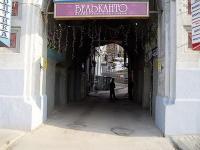 Бельканто  Нижний Новгород