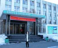 Екатеринбургский Энергетический Техникум  Екатеринбург