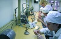 Свердловский областной базовый медицинский колледж