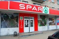 SPAR  Нижний Новгород