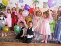 Детский сад 452