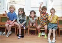 Детский сад №161