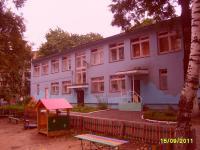 Детский сад №161  Нижний Новгород