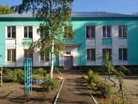 Детский сад №248  Нижний Новгород