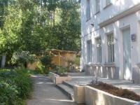 Детский сад №136  Нижний Новгород