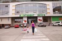 Континент Вкуса  Новосибирск
