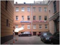 Смольный  Санкт-Петербург