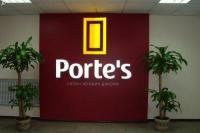 Porte's  Харьков