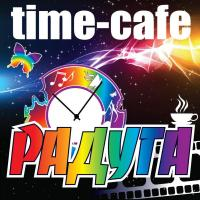 Time cafe Радуга Запорожье
