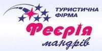 Феерия  Днепропетровск
