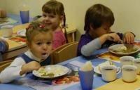 Детский сад №347  Днепропетровск