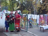 Детский сад №92  Днепропетровск