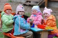 Детский сад-ясли №50  Днепропетровск