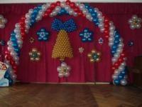 Детский сад №230  Днепропетровск