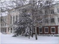Днепропетровское медицинское училище  Днепропетровск