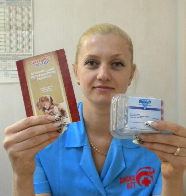 Никольская больница поликлиническое отделение