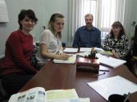 Green Forest  Днепропетровск