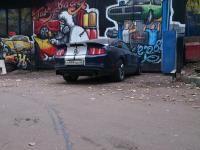 Ателье кузовного ремонта Grand City Car