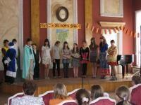 Ресурсный центр немецкого языка