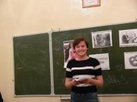 Центр изучения немецкого языка