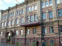 Центр изучения немецкого языка  Нижний Новгород