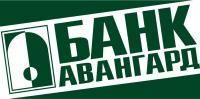 Банк АВАНГАРД  Казань