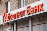 Абсолют Банк  Казань