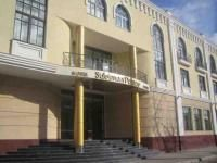 Suleiman Palace  Казань