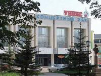 Уникс  Казань