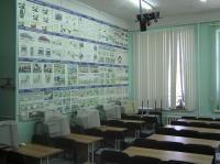 Лицей №1  Ростов-на-Дону