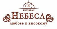 Небеса Донецк