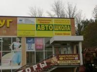 61 регион  Ростов-на-Дону