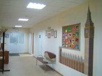Немецкий центр образования, науки и культуры  Казань