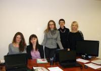 Знание центр  Казань