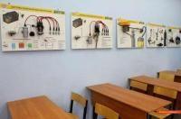 Объединенная техническая школа